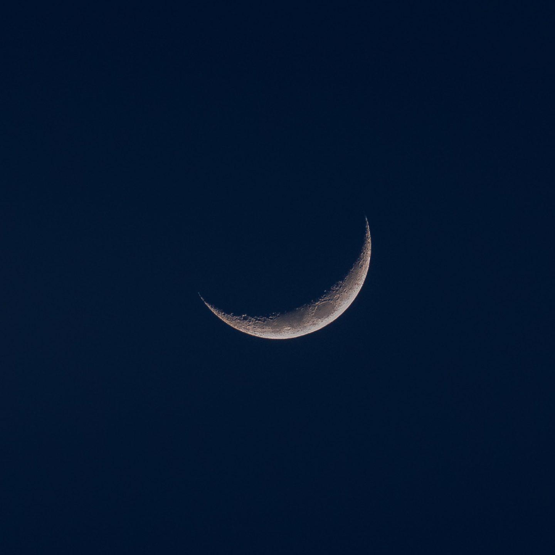 Księżycowe pieśni